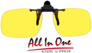 all-in-one-klips-za-ochila